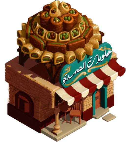 ElMadinah Game Art on Behance