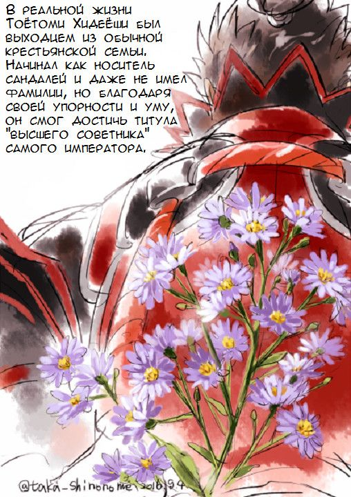 Чтение манги Эпоха смут 2 4 - 22 Йом-Киппур - самые свежие переводы. Read manga online! - ReadManga.me