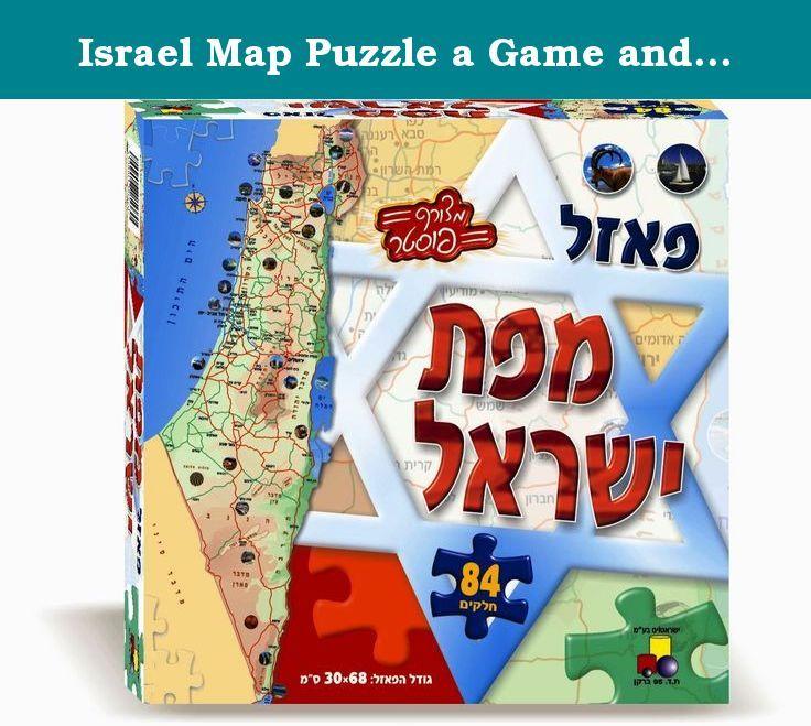 Board Games In Hebrew : Best hebrew board games images on pinterest