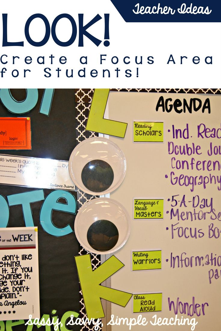 Student Focus Area and more! The Best Teacher Ideas for YOUR Classroom with a FREEBIE! Simple ideas to create, that are cost-effective and improve your classroom management procedures and routines.