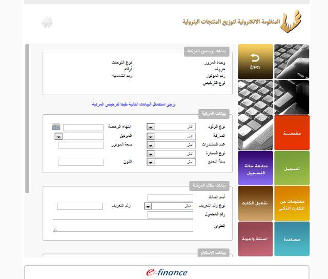 Http Smamisr Blogspot Com 2013 12 Wwwespgoveg Html Finance