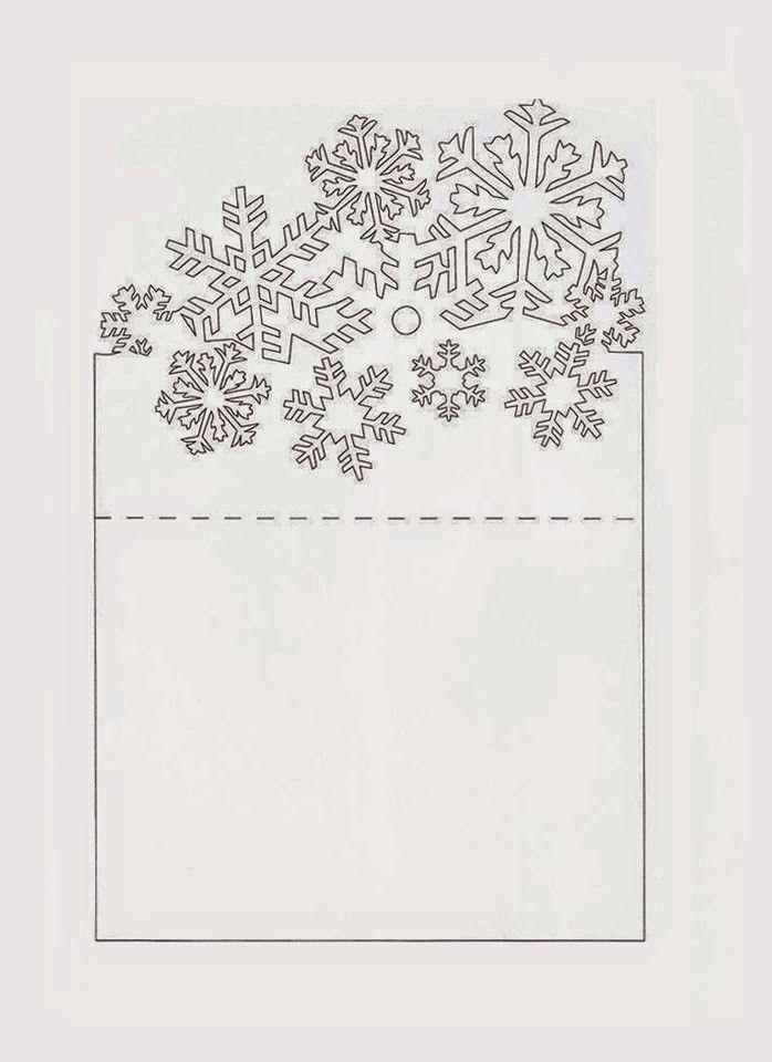 Внутреннее оформление открытки шаблоны