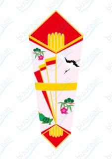 赤基調で鶴や亀などの描かれた熨斗