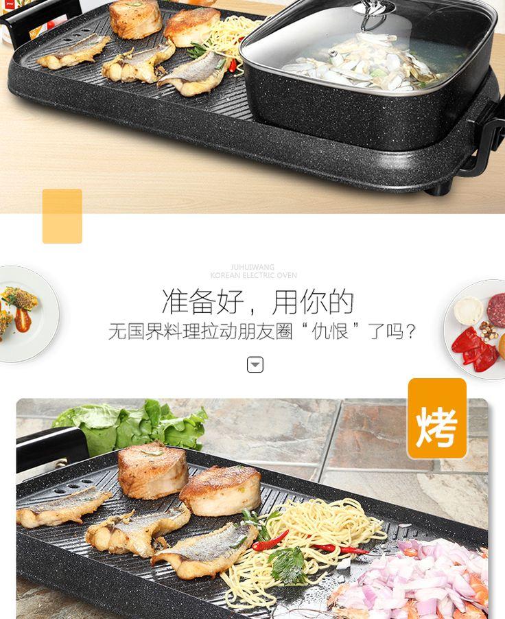 Maifan камень корейский стиль горячий горшок сябу-сябу испечь один горшок, бытовой электрический гриль свободной от табачного дыма антипригарным кебаб машина коммерческий электрический гриль-Таобао
