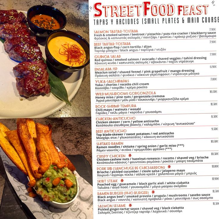 StreeT FooD FeasT***** Lunch Menu @ Cinco  #cinco #jsp #japan #spain #peru #nikkei #restaurant #tapas #athens #kolonaki #skoufa #endlessdream #cinco_athens #pisco #sake #ceviche #tiradito #tigersmilk #cincoathens #markadakisteam  http://www.cincoathens.com