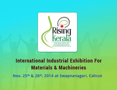 Cybrosys @ International Industrial Expo -Rising Kerala 2014 (November 25th and 26th at Calicut)