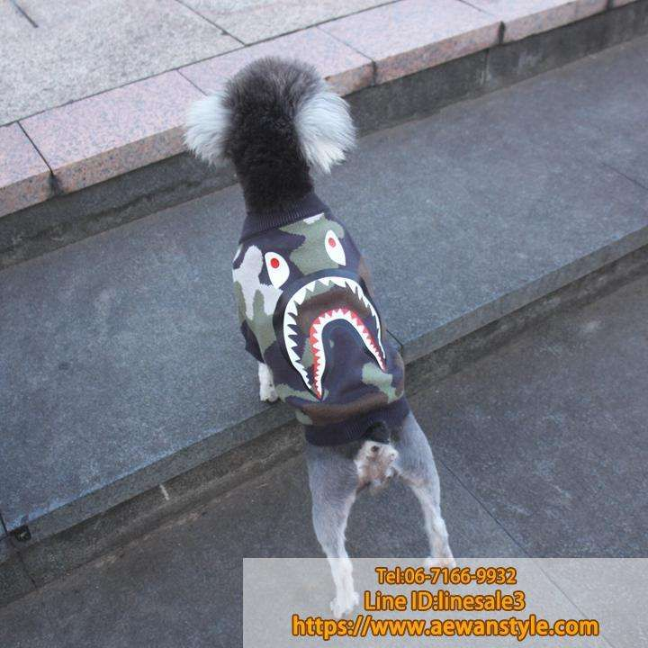 おしゃれ 犬服 迷彩 セーター サメ柄 個性 両足 寒さ対策 秋冬着 暖かい ペットウェア 犬用の服 ペット服 ペット