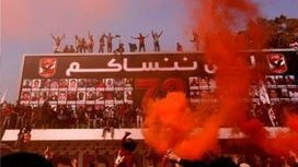 Angry fans torch soccer federation in Egypt - Fox News | CLOVER ENTERPRISES ''THE ENTERTAINMENT OF CHOICE'' | Scoop.it