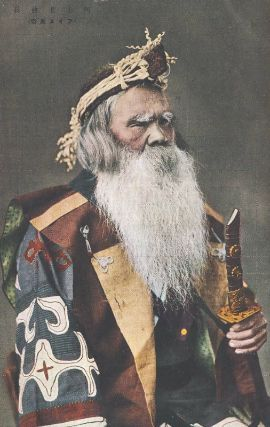 Kawakami Tribal Chief from the series Customs of Ainu (Ainu fuzoku)