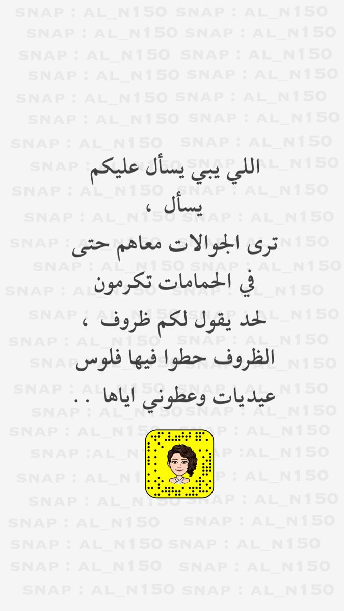 Pin By 𝒏 𝕜 On My Saves Good Morning Arabic Arabic Quotes Quotes