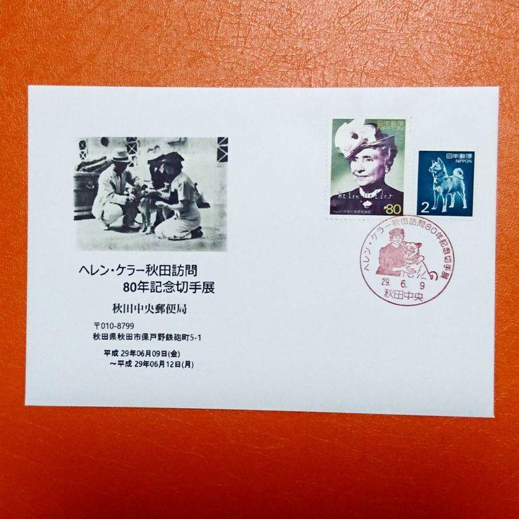 28 個讚好,2 則回應 - Instagram 上的 postmarks(@postmarks0311):「 2017.7.10 先日郵頼したもの ヘレン・ケラーが秋田犬飼っていたとは知りませんでした!  #郵頼 #小型印 #秋田犬 #あきたいぬ  #stamp #postmark #philatelic… 」