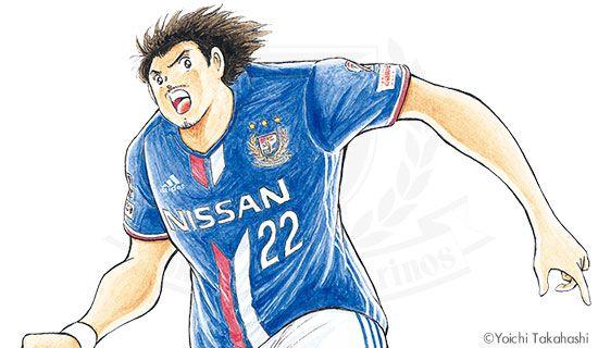 『キャプテン翼』作者 高橋陽一先生描き下ろしの中澤選手イラストグッズ発売のお知らせ | 横浜F・マリノス 公式サイト