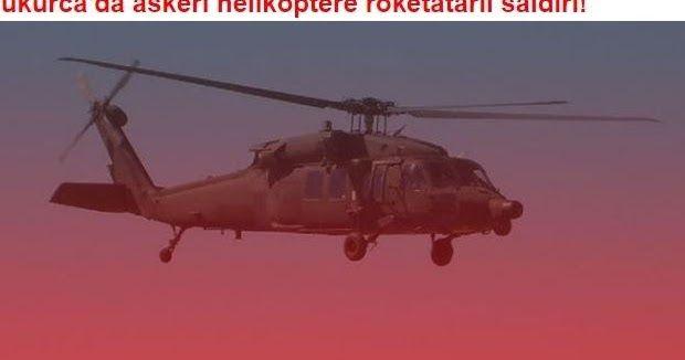 Τουρκία: Το PKK κατέρριψε στρατιωτικό ελικόπτερο