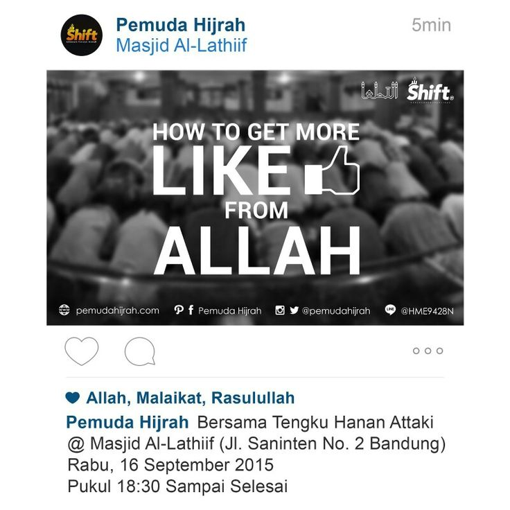 How to get more likes from Allah