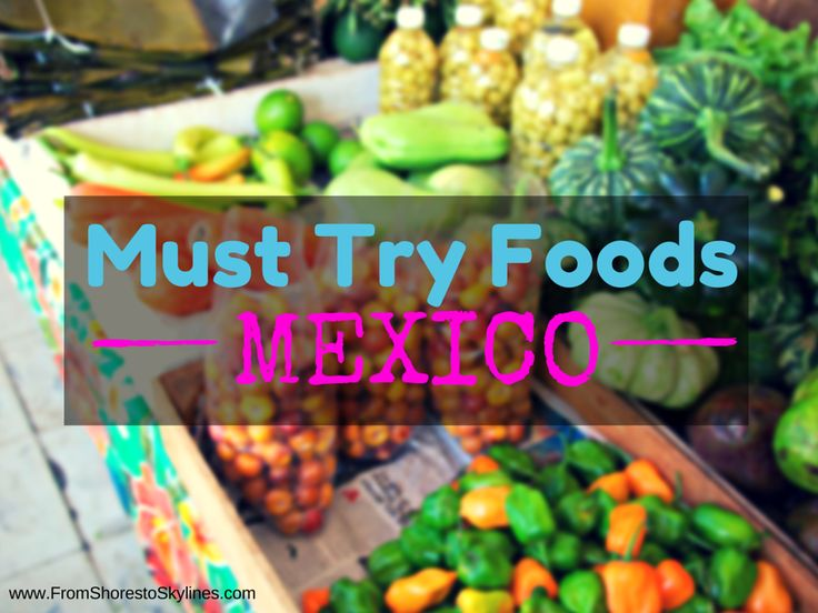 The must try foods from the Yucatan Peninsula in Mexico!