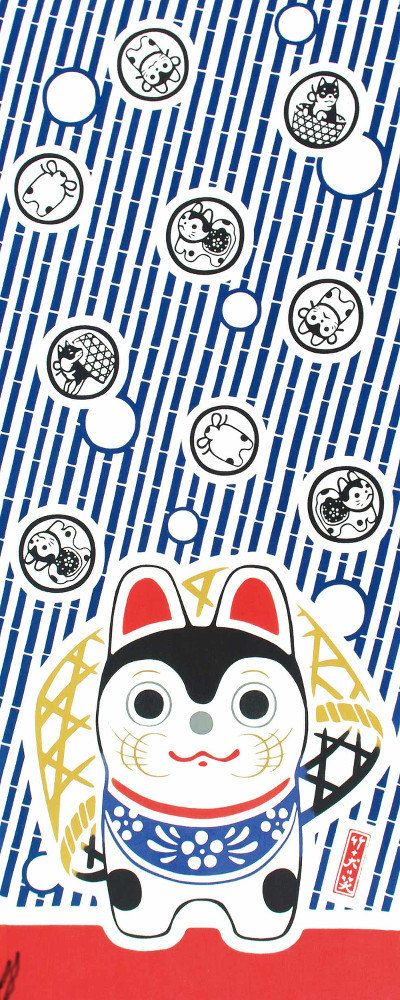 Japanese Tenugui Towel Cotton Fabric Funny by JapanLovelyCrafts