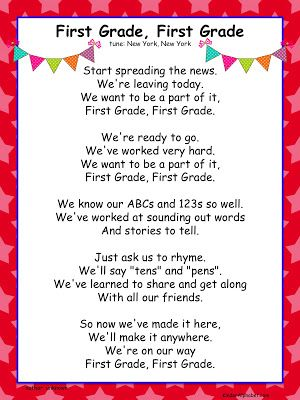"""Song, """"First Grade, First Grade"""" (Tune: """"New York, New York""""; free from Freebielicious)"""