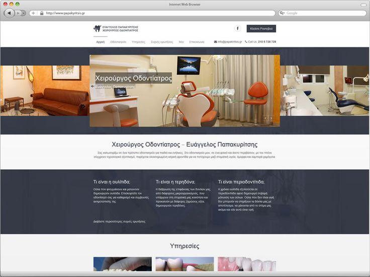 Κατασκευή ιστοσελίδας για οδοντιατρείο