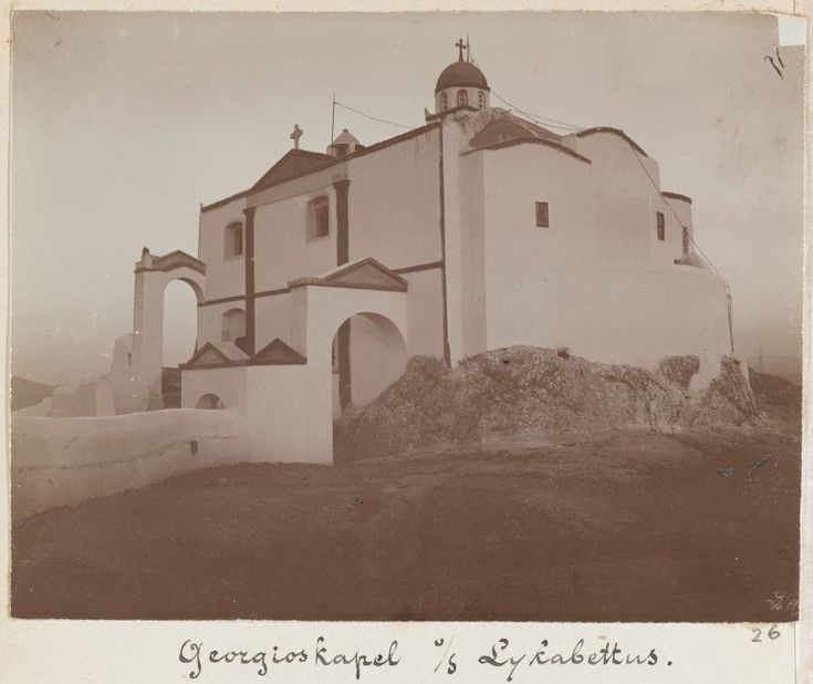 Η μεσαιωνική εκκλησία του Αγίου Γεωργίου στον Λυκαβηττό L. Heldring, 1898 . Rijksmuseum