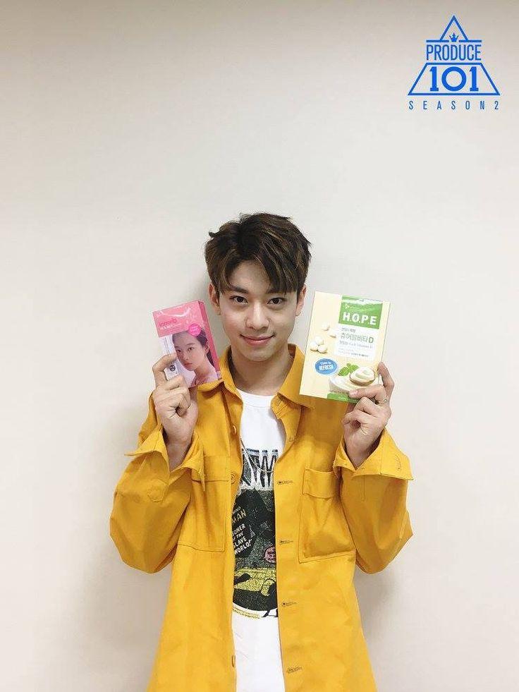 (12) Produce 101 Season 2 (@mnet101boys) | Twitter