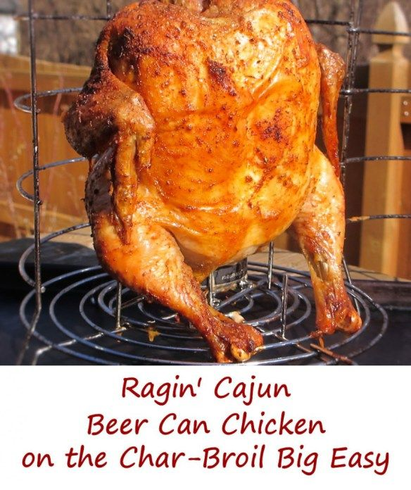 I could not be more delighted with this Ragin' Cajun Beer can chicken that I made on my Char-Broil Big Easy. I've made tons (literally) of chicken on my Big Easy – it's the best poultry cooker around, but for some reason I neglected to try beer can chicken on it. Well, let me tell you, this is flat-out great. Crazy moist. Even moister than the Big Easy usually does, which is pretty darned moist. And flavor? Incredible. Just incredible. And crunchy skin. A big bonus!