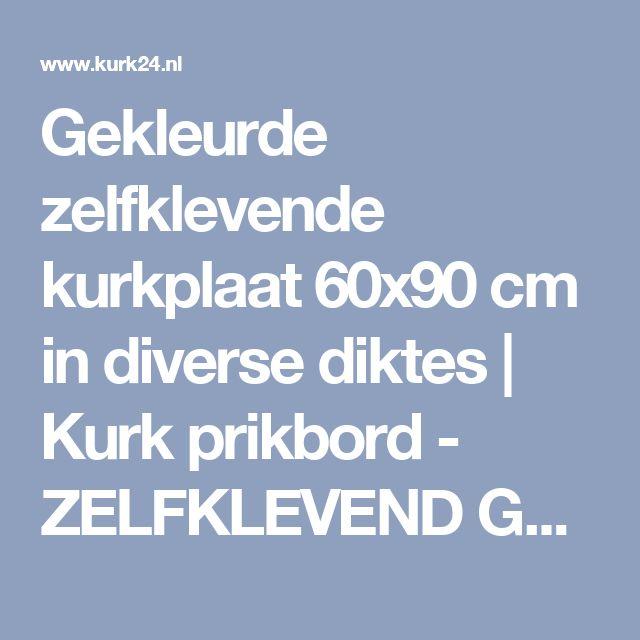 Gekleurde zelfklevende kurkplaat 60x90 cm in diverse diktes   Kurk prikbord - ZELFKLEVEND GEKLEURD   KURK24