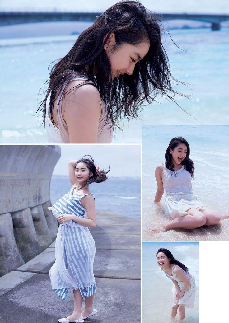 Yuna Taira - Weekly Playboy 2016 No16