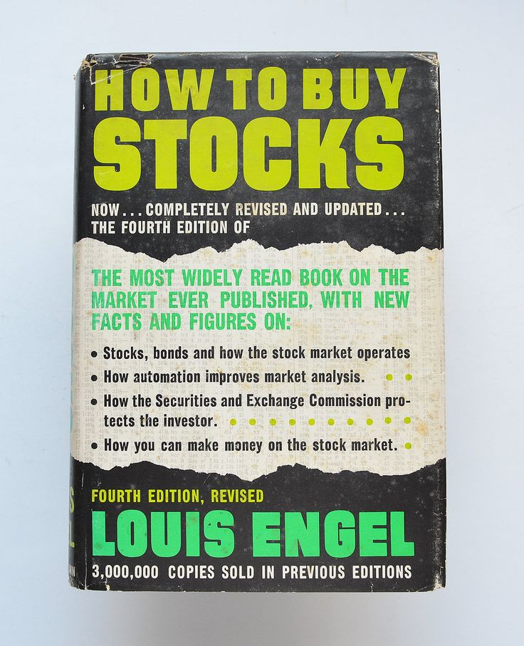 How to Buy Stock by Louis Engel (Fourth Edition Revised)