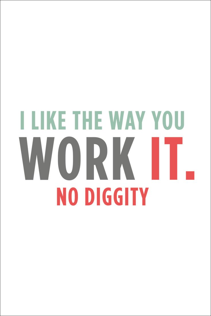 No Diggity....a friend is not a friend if they sing this over and over again. It then gets stuck in your head and it's there all day long.