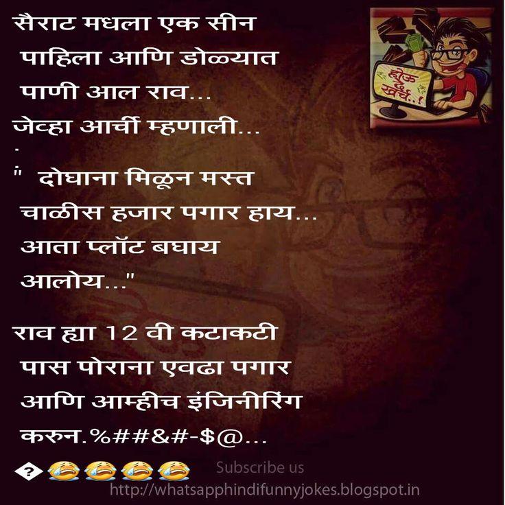 Bedroom Decorating Ideas In Hindi