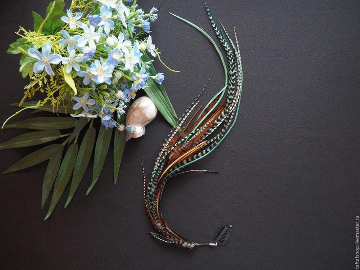 Олимп - бирюзово-коричневые перья для волос на съемной заколке - полосатый, перо, перья