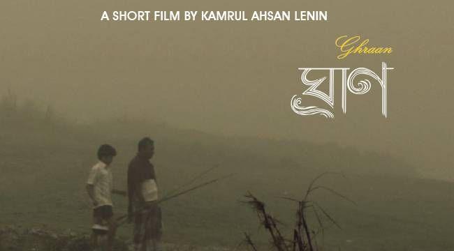 ভারতের ৬ষ্ঠ দাদাসাহেব ফালকে চলচ্চিত্র উৎসবে সেরা স্বল্পদৈর্ঘ্য চলচ্চিত্র পুরস্কার ২০১৬ জিতেছে 'ঘ্রাণ-দ্য স্মেল' ছবিটি। ২০১৩-২০১৪ সালের বাংলাদেশ সরকারের তথ্য মন্ত্রণালয়ের অনুদান থেকে নির্মিত হয়েছিল এই ছবি। ছবিটি পরিচালনা করেছেন কামরুল আহসান লেনিন।  এটি প্রযোজনা করেছেন এস এম কামরুল আহসান। ছবিতে অভিনয় করেছেন তৌকির আহমেদ, সাবেরি আলম, ফজলুর রহমান বাবু সহ আরও অনেকে।