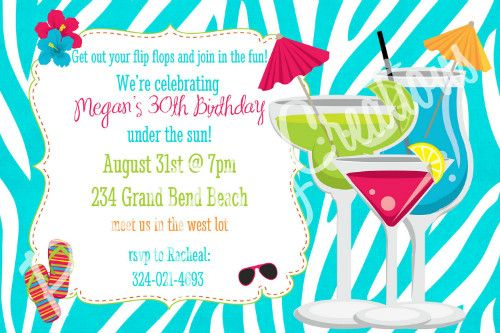 pool birthday party invitation wording