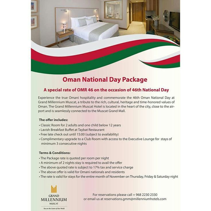 Grand Millennium Muscat 46th National Day! 🇴🇲🇴🇲 Got plans for the Oman National Day? Not to worry, we've got you covered!  #العيد_الوطني٦٤