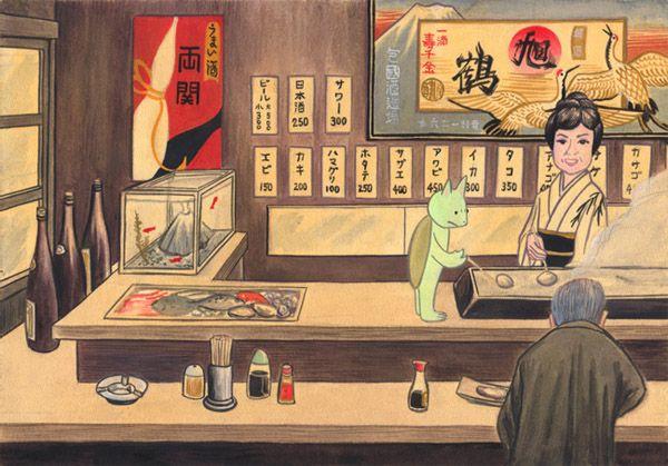 日本漫画家逆柱 いみり