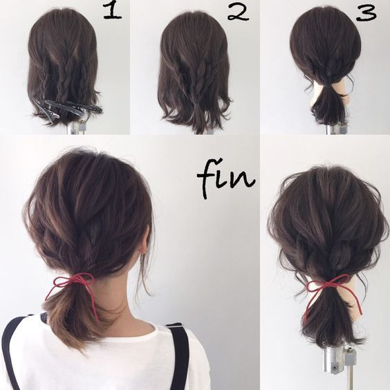 No tail and no pigtail / Hairstyles / SECOND STREET – Ninou