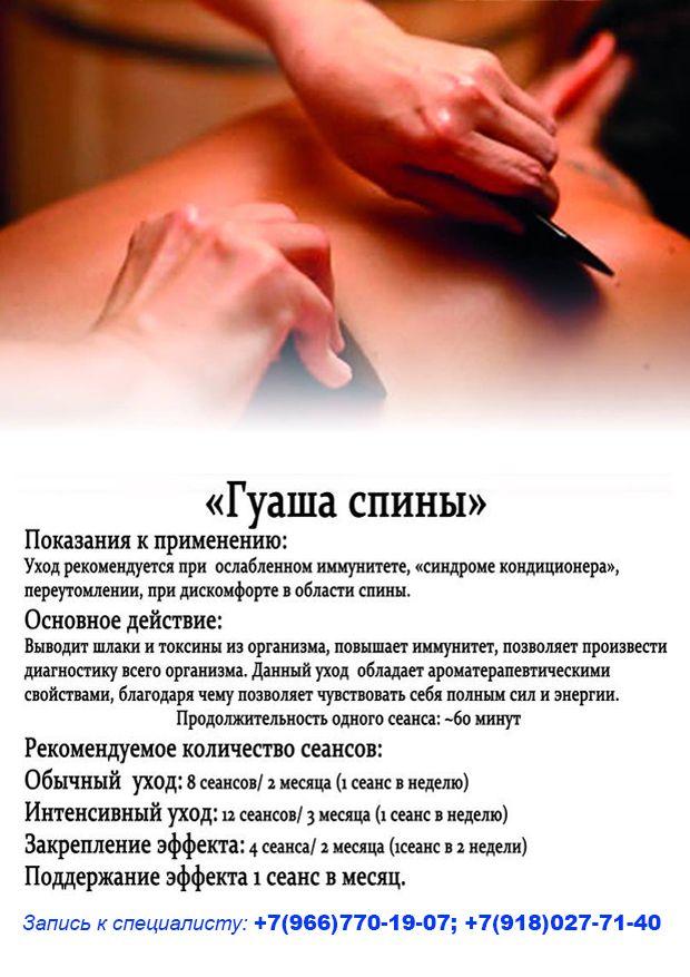 Sexy масляный массаж видео