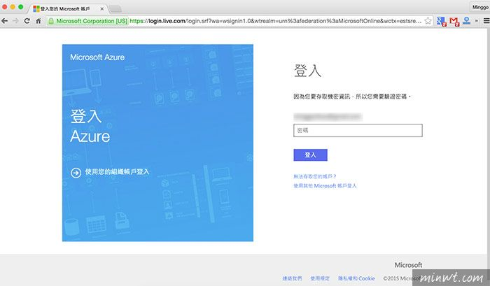 微軟雲端主機Azure初體驗,一鍵架設WordPress就上手