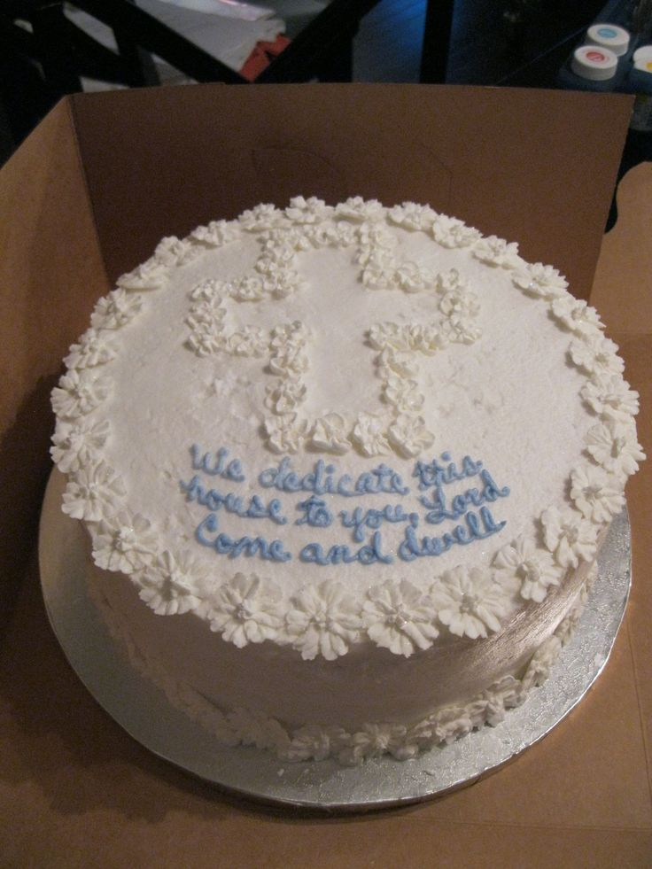 Cupcake Decorating Ideas For Church : 17 Best images about Christian Cake Ideas on Pinterest ...