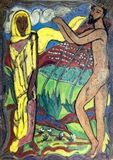 Edward Wolfe - 12 Works: Song of Songs,... on MutualArt.com