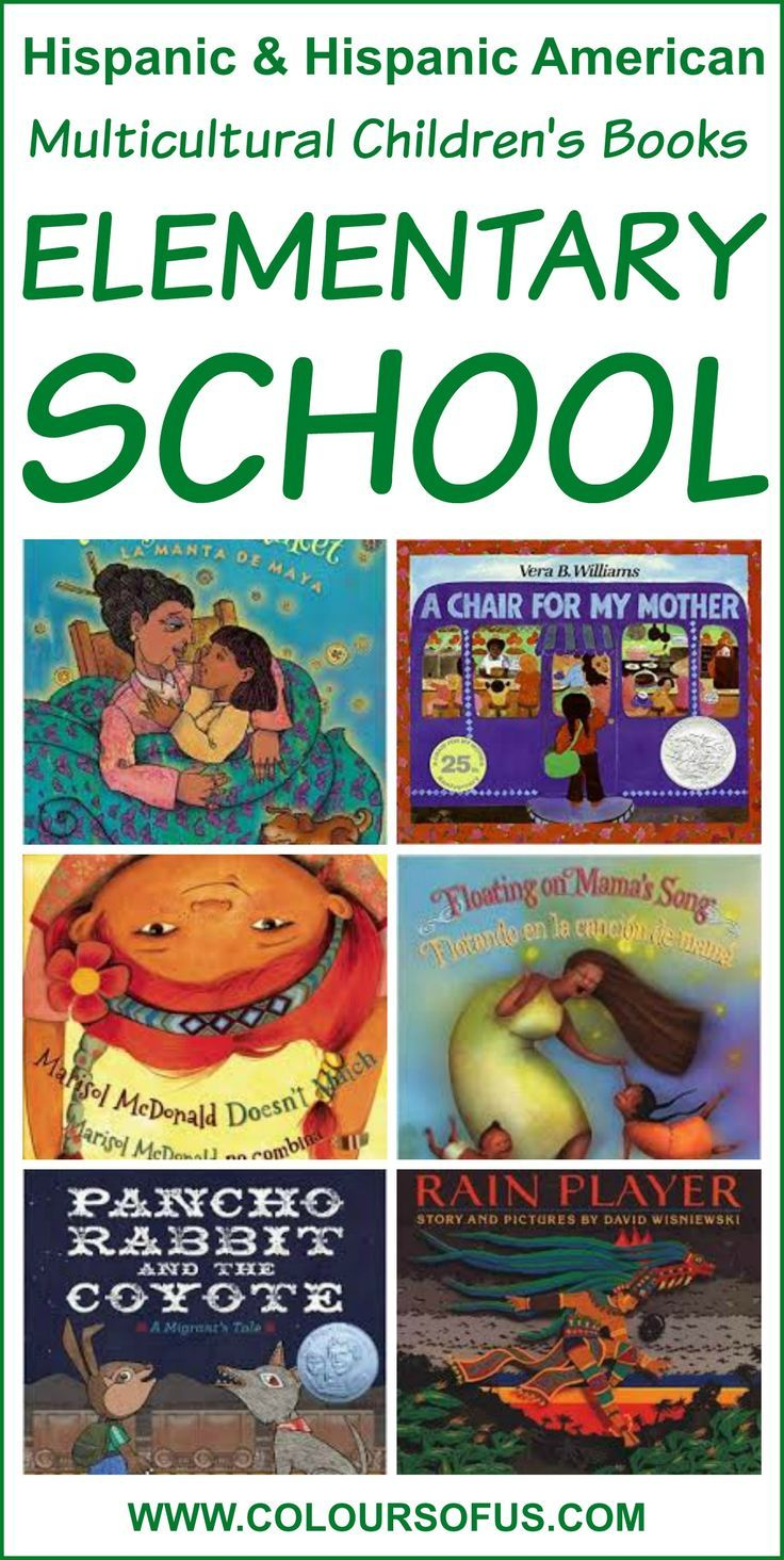 Hispanic Multicultural Children's Books – Elementary School; Diverse Picture & Early Chapter Books, Latino/Hispanic/Hispanic American children, Ages 5-10.