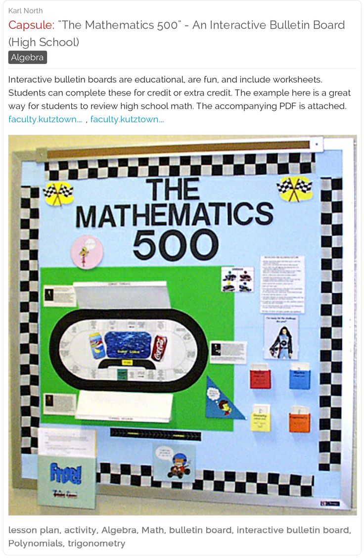 Amazing Race Ideas -  the mathematics an interactive bulletin board idea with free pdf this interactive bulletin board is educational fun and includes worksheets