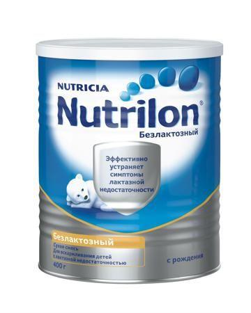Nutrilon безлактозная  400 г  — 842р. -------------------------- Нутрилон Безлактозный - сухая смесь, которая может применяться в качестве питания для детишек, страдающих непереносимостью лактозы. Базовыми компонентам продукта являются казеинат кальция и глюкозный сироп.
