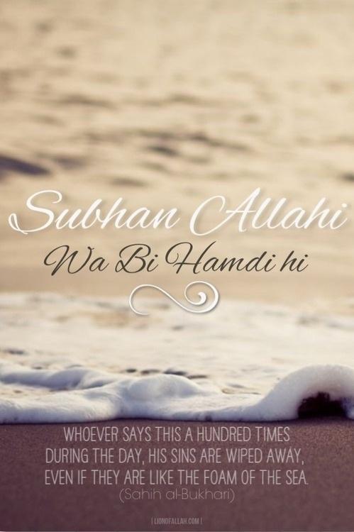 #islam #prayer #dua