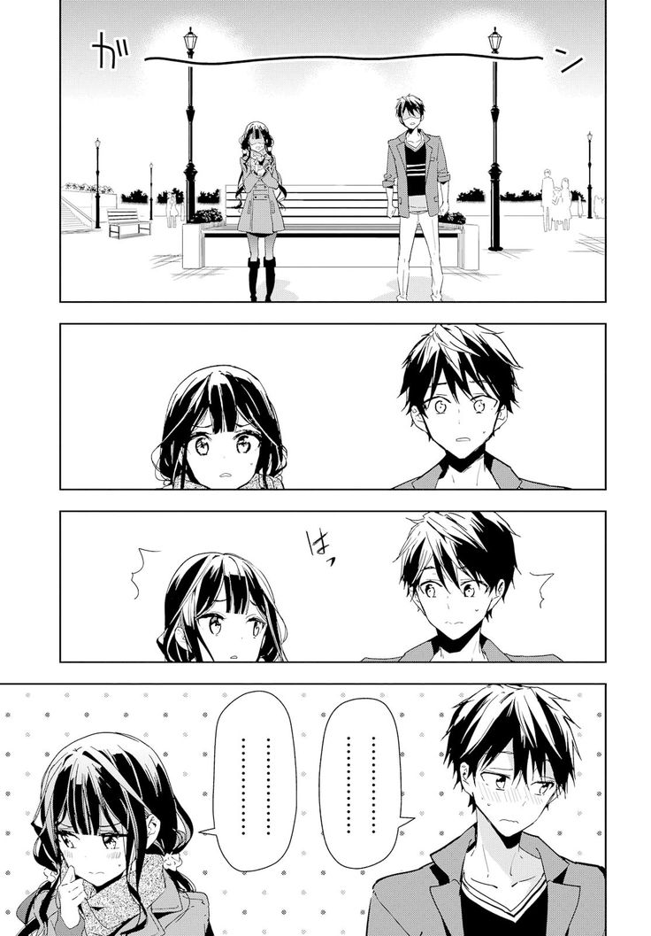 Masamune-kun no Revenge Capítulo 39 página 23 - Leer Manga en Español gratis en NineManga.com