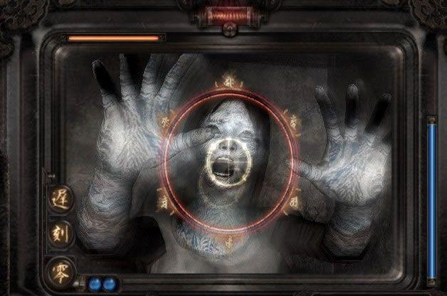 Fatal Frame Video Game | fatal_frame_3_ghostbust