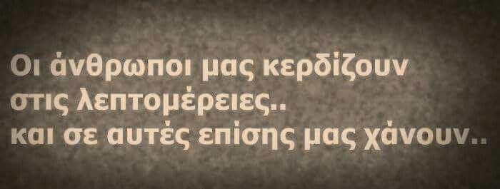 Swstotato