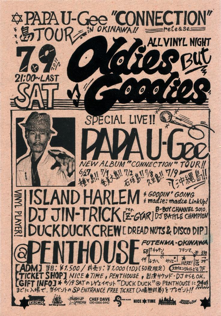 Handwritten design flyer, screen printed.  Foundation reggae deejay PAPA U-Gee album release tour. Designed by Massa AuaFlow.