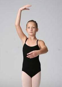 Fourth position of the arms in ballet   As in third position, the arms work opposite the legs.  Bring your left arm forward, slightly rounded at the height of your chest.Raise your right arm above your head, slightly rounded.