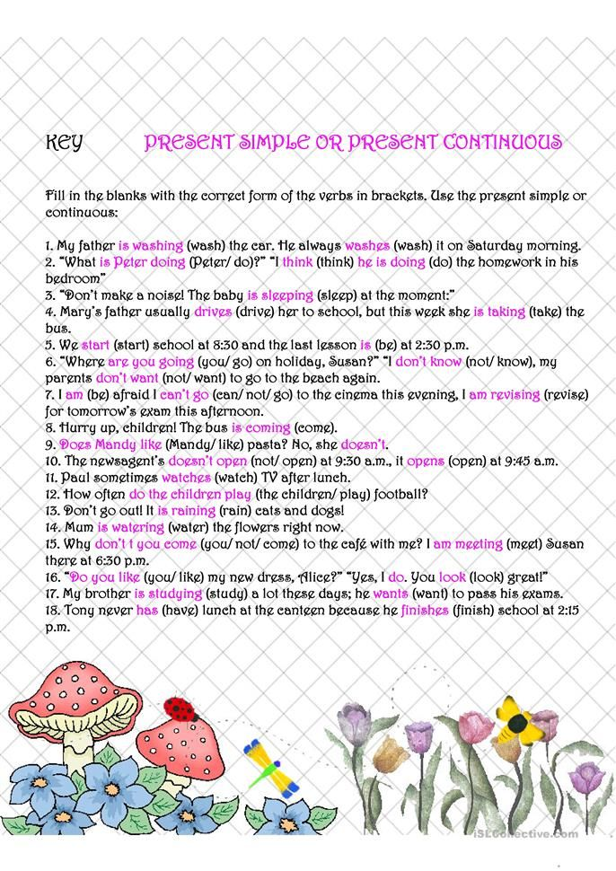 Present Simple Or Present Continuous Continuity English Grammar Worksheets Presents
